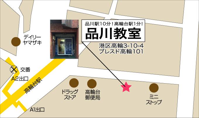 東京の子供バレエ教室